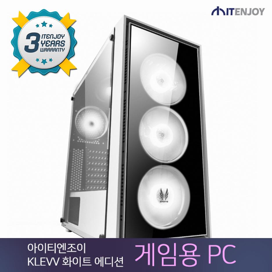 KLEVV 화이트 에디션 게임용 K3453 인텔 i7-8700/16G/GTX1060/SSD/3년보증(1년무상출장AS)/윈도우 미포함