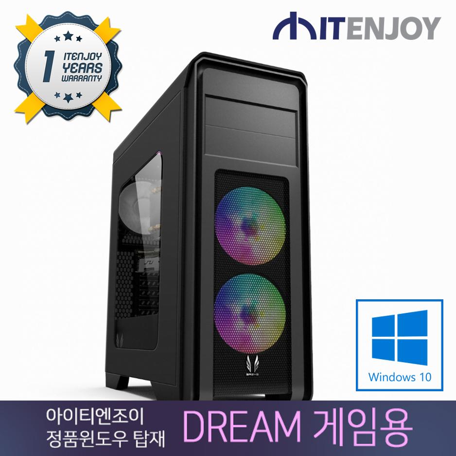 MS 정품윈도우 탑재 DREAM 게임용 K3454 3500/16G/GTX1660/SSD/3년보증(1년무상출장AS)