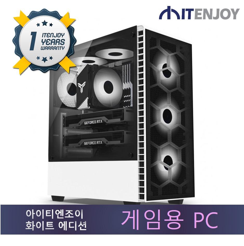 하이엔드 화이트 에디션 H3455 인텔 i7-9700K/16G/RTX 2060/SSD/3년보증(1년무상출장AS)/윈도우 미포함