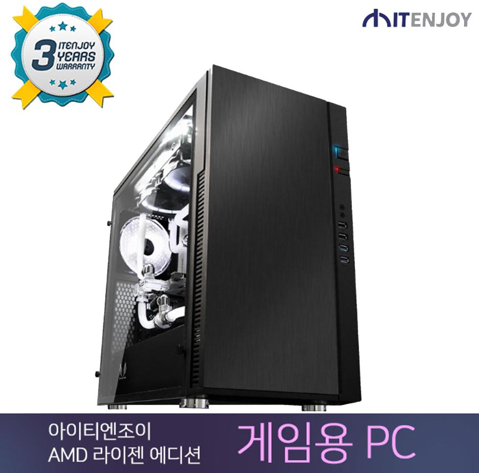 AMD 라이젠 게임용 K3456 AMD 라이젠 7 2700X/16G/RTX 2080/SSD/3년보증(1년무상출장AS)/윈도우 미포함