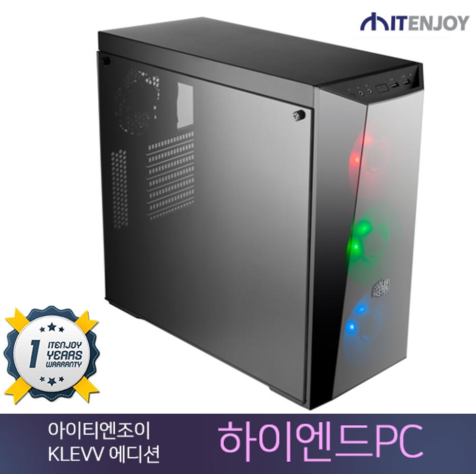 하이엔드 에디션 H3457 인텔 i7-8700K/16G/RTX 2080/SSD/3년보증(1년무상출장AS)/윈도우 미포함