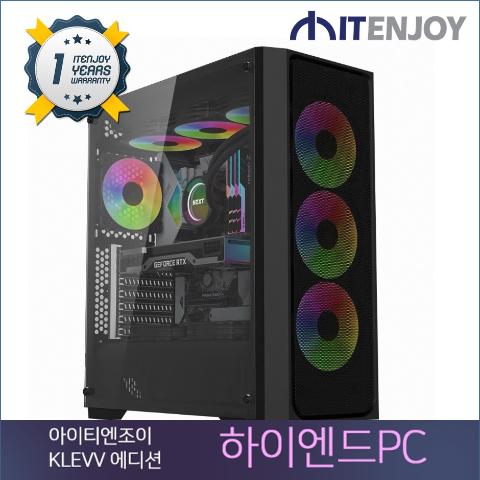 KLEVV 에디션 하이엔드 K3457 인텔 i7-7700/16G/GTX1080/SSD/3년무상출장AS