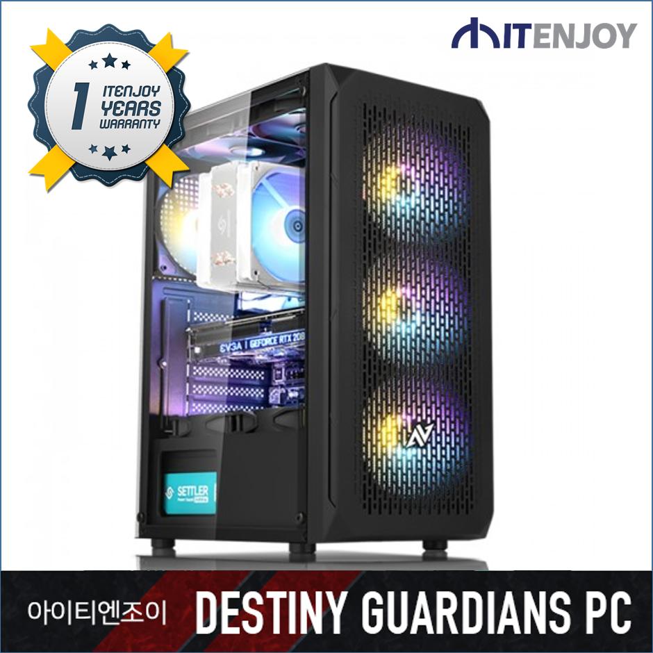 데스티니 가디언즈 게임용 G3503 인텔 10세대  i5-10400/8G/GTX 1660 6G/SSD/3년보증(1년무상출장AS)/윈도우 미포함