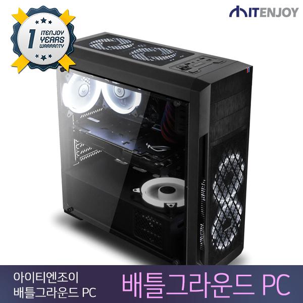 배틀그라운드 커피레이크 게임용PC C3508 인텔 i3-8100/16G/GTX1060/SSD/3년보증(1년무상출장AS)/윈도우 미포함