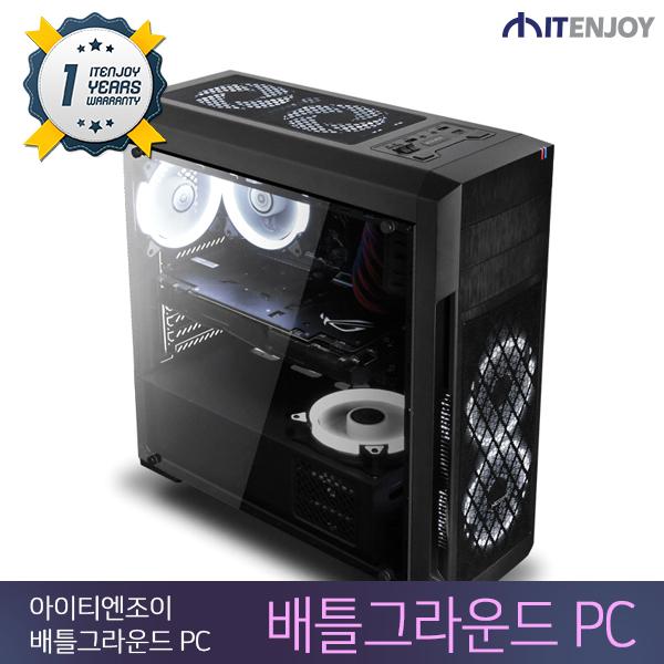 배틀그라운드 커피레이크 게임용PC C3508 인텔 i3-8100/16G/GTX1060/SSD/3년보증(1년무상출장AS)