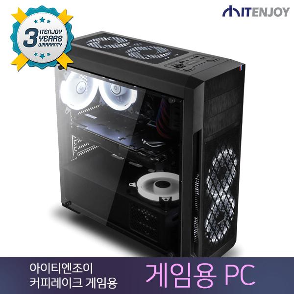 배틀그라운드 커피레이크 게임용PC C3509 인텔 i5-8600K/16G/GTX1060/SSD/3년보증(1년무상출장AS)