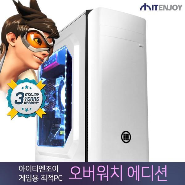 오버워치컴퓨터 게임용 K3519 인텔 i3-6100/8G/GTX1050/SSD