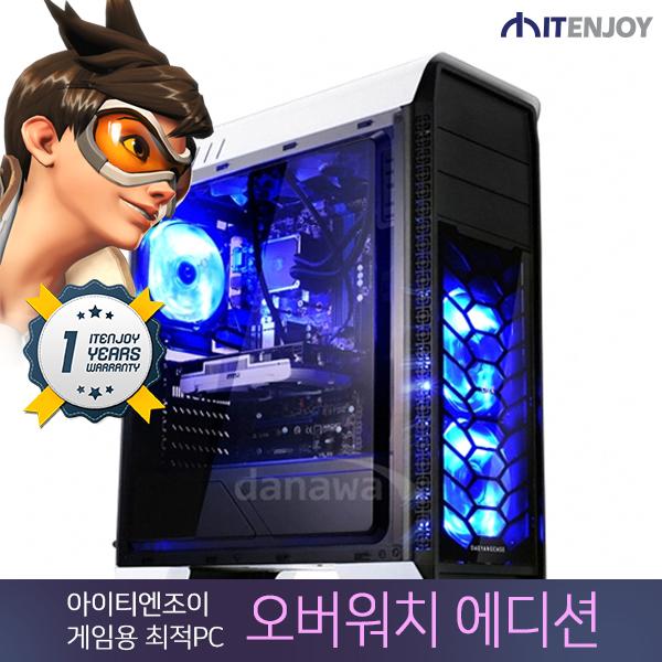 오버워치 컴퓨터 게임용 K3520 인텔 i3-7100/8G/RX560/SSD/3년무상출장AS