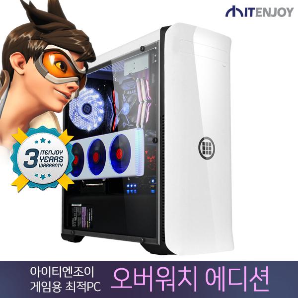 오버워치 컴퓨터 게임용 K3524 인텔 i7-7700/16G/GTX1070/SSD/3년보증(1년무상출장AS)