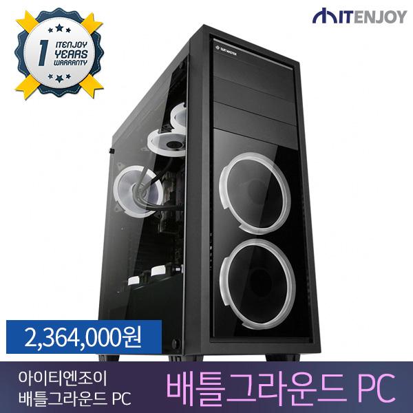 배틀그라운드 커피레이크 게임용PC C3526 인텔 i7-8700K/16G/GTX1080/SSD/3년보증(1년무상출장AS)