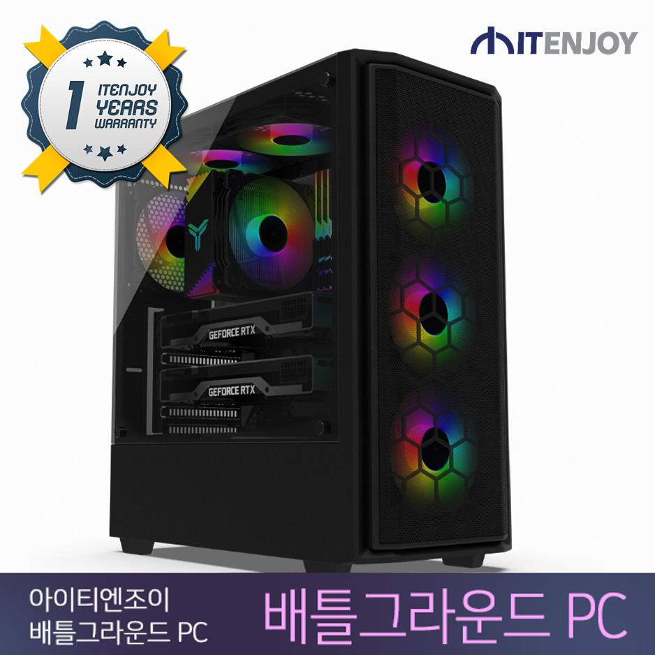 배틀그라운드 커피레이크 게임용PC C13526 인텔 10세대 i7-10700K/16G/RTX 2080 SUPER/SSD/3년보증(1년무상출장AS)/윈도우 미포함