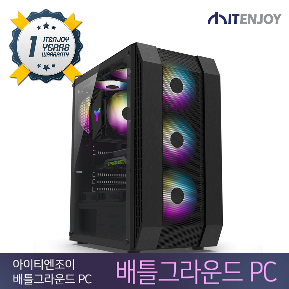 AMD 배틀그라운드 게임용 K3527 AMD 라이젠 5 3500X/16G/GTX 1660 SUPER/SSD/3년보증(1년무상출장AS)/윈도우 미포함