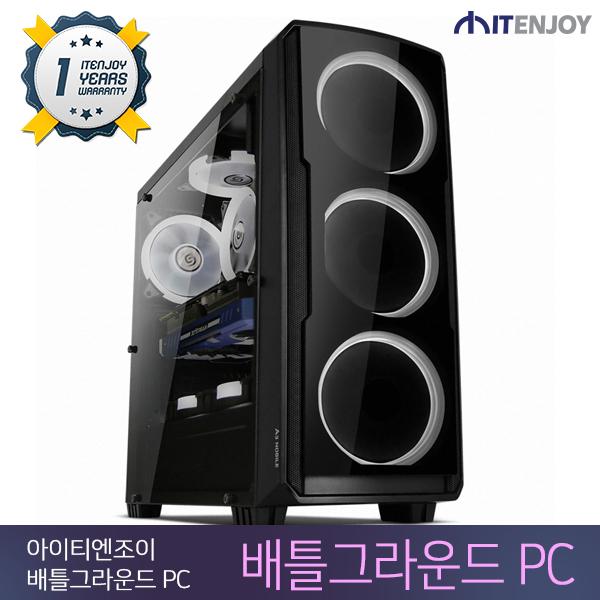 AMD 배틀그라운드 게임용 K3527 AMD 라이젠 3 3300X/16G/GTX 1660 SUPER/SSD/3년보증(1년무상출장AS)/윈도우 미포함