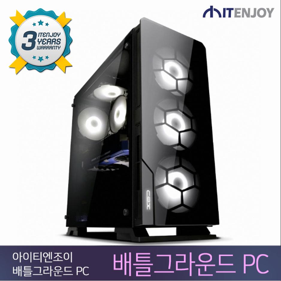 AMD 배틀그라운드 게임용 K3529 AMD 라이젠 7 1700/16G/RTX 2070/SSD/3년보증(1년무상출장AS)/윈도우 미포함