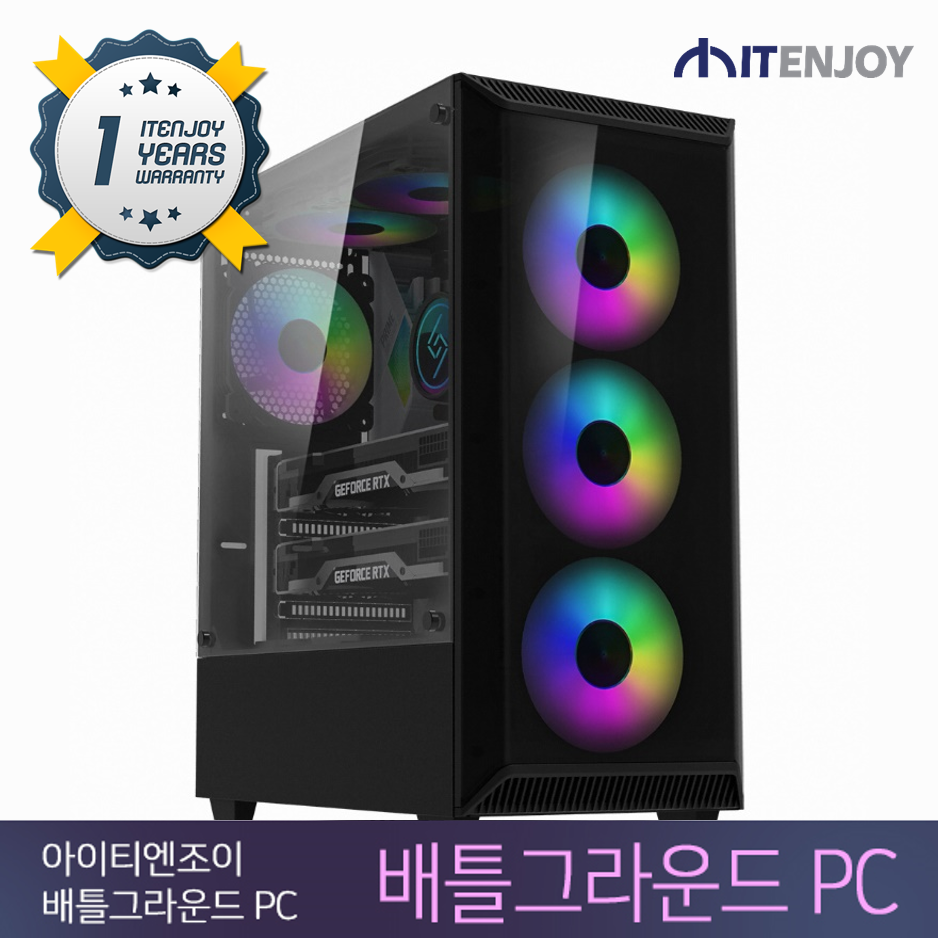 AMD 배틀그라운드 게임용 K3529 AMD 라이젠 5 3600/16G/RTX 2070/SSD/3년보증(1년무상출장AS)/윈도우 미포함