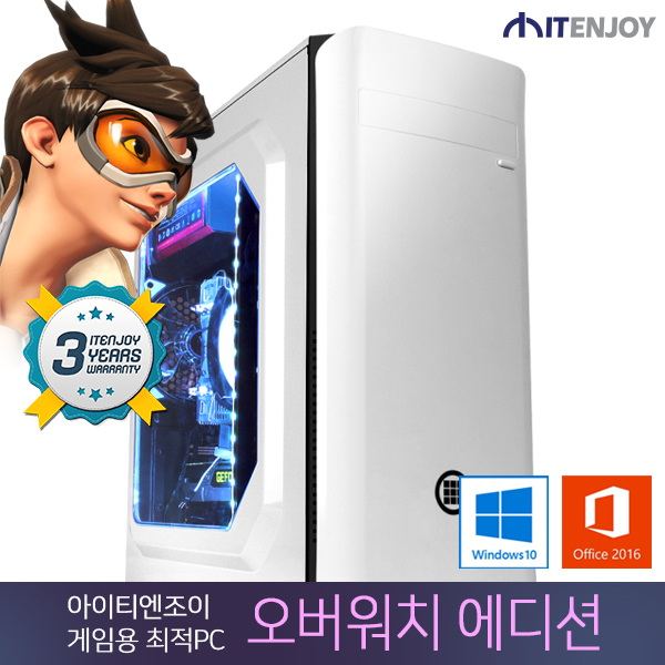 SMB/SOHO PC [SSPC-04] 인텔 10세대 i5-10400/8G/RX570/SSD/윈도우10포함/3년보증(1년무상출장AS)