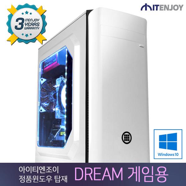 MS 정품윈도우 탑재 DREAM 게임용PC K3533 인텔 i5-6500/8G/GTX1060/SSD/윈도우10
