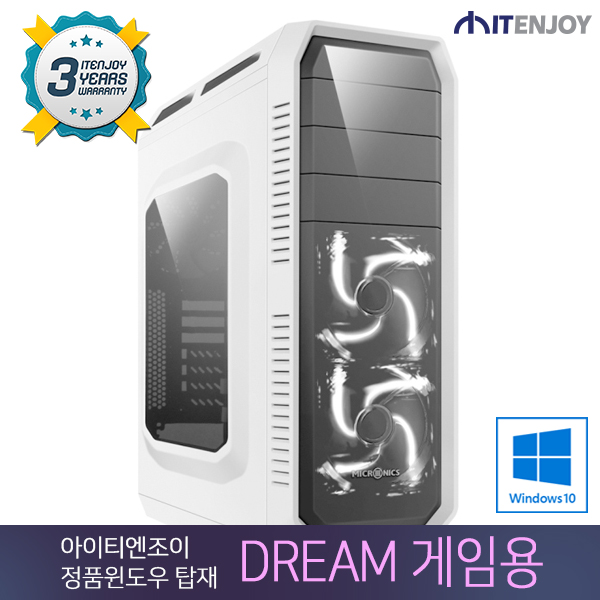 MS 정품윈도우 탑재 DREAM 게임용 K3534 인텔 i7-7700/16G/GTX1070/SSD/윈도우10/3년무상출장AS