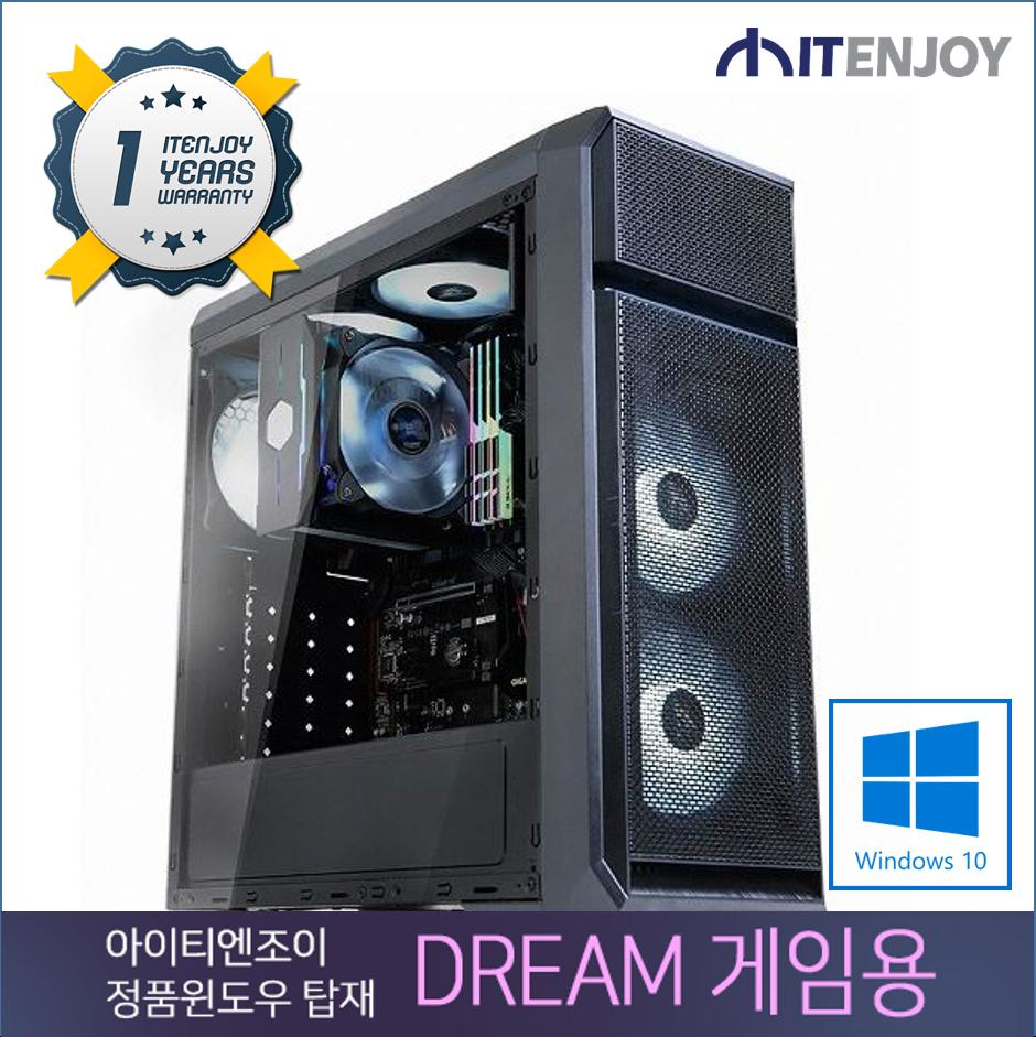 MS 정품윈도우 탑재 DREAM 게임용 K13535 인텔 10세대 i5-10600/16G/RTX 2060 SUPER/SSD/윈도우10/3년보증(1년무상출장AS)