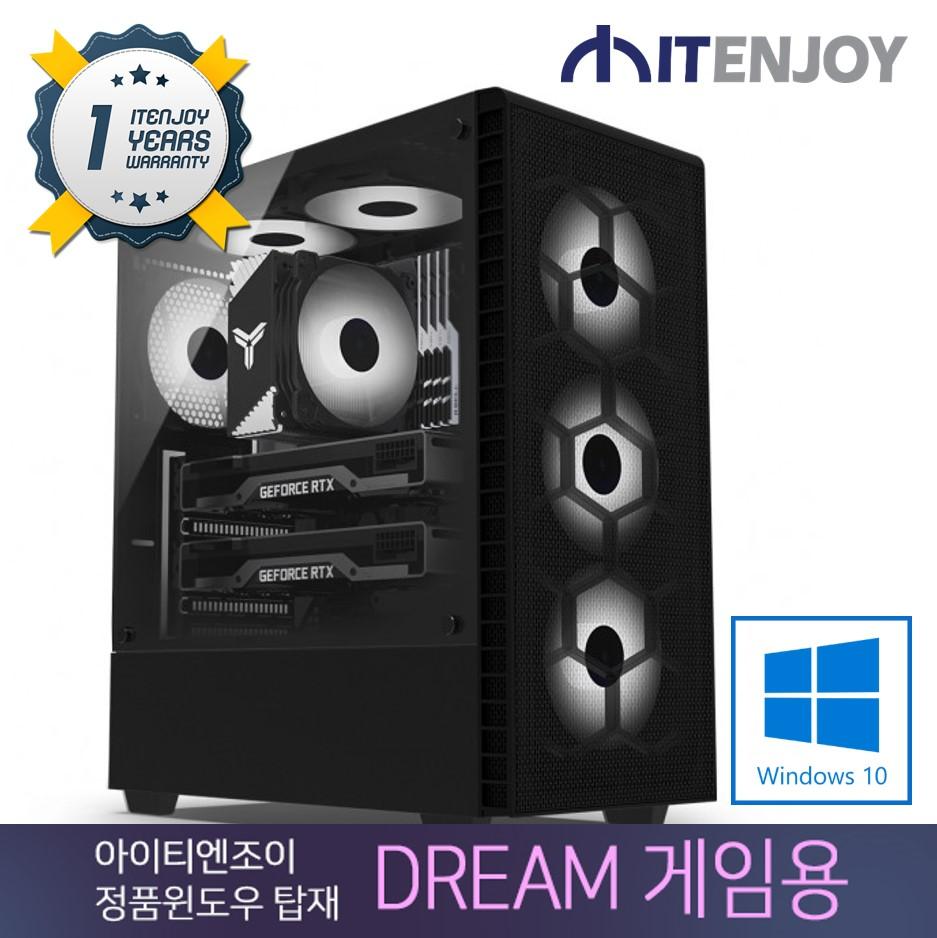 MS 정품윈도우 탑재 DREAM 게임용 K3537 인텔 i3-9100F/8G/GTX1050/SSD/윈도우10/3년보증(1년무상출장AS)