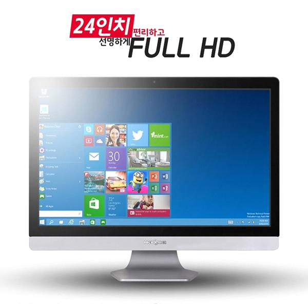 마이크로닉스 24인치 풀HD 올인원PC K3548 인텔 i3-6100/8G/내장그래픽/SSD/24인치일체형케이스
