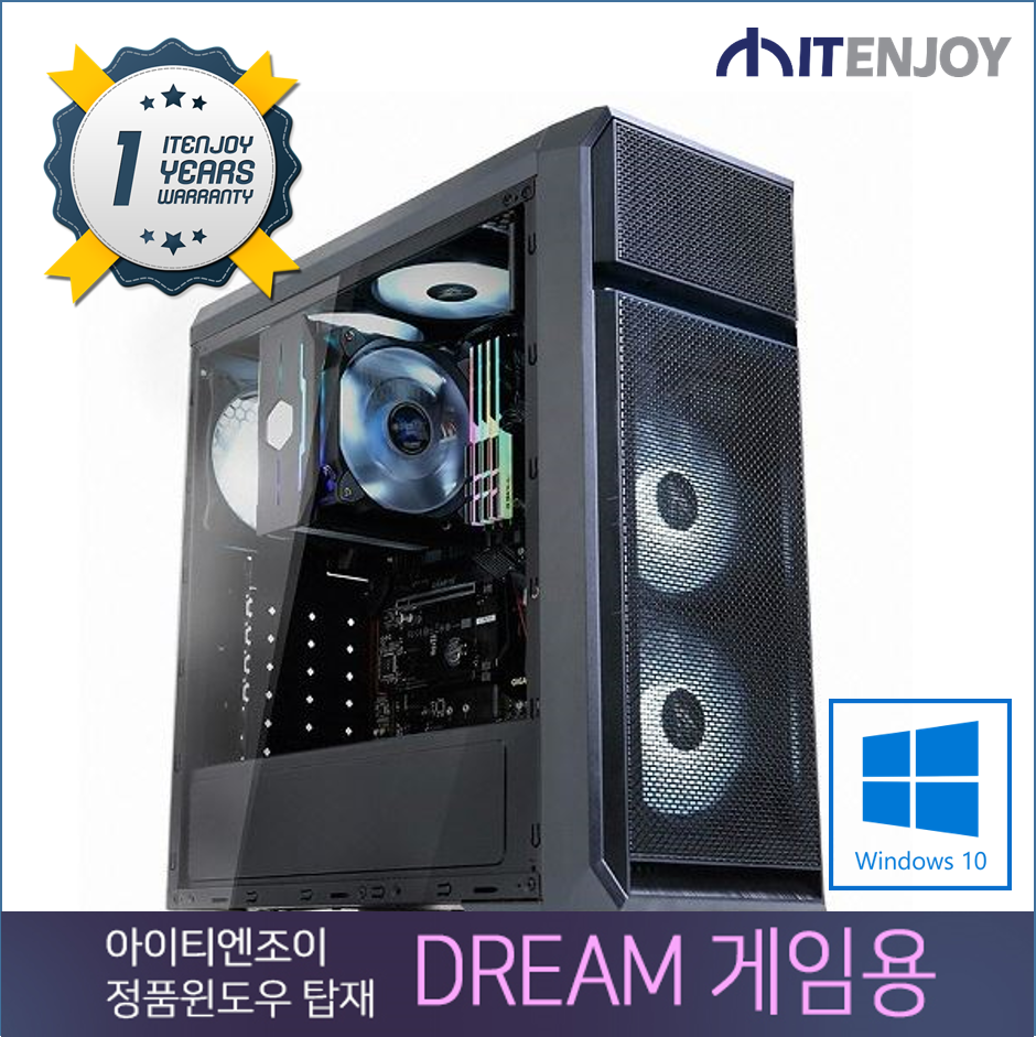 MS 정품윈도우 탑재 DREAM 게임용 K13549 인텔 i5-10400/16G/GTX 1660 SUPER/SSD/윈도우10/3년보증(1년무상출장AS)