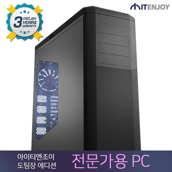 전문가용 도팀장에디션 D3562 인텔 E5-2687W 2ea/256G/P6000/SSD/HDD