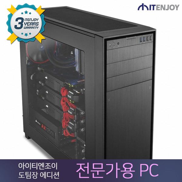 전문가용 도팀장에디션 D3565 인텔 i7-7800X/32G/P4000/SSD/HDD/3년보증(1년무상출장AS)