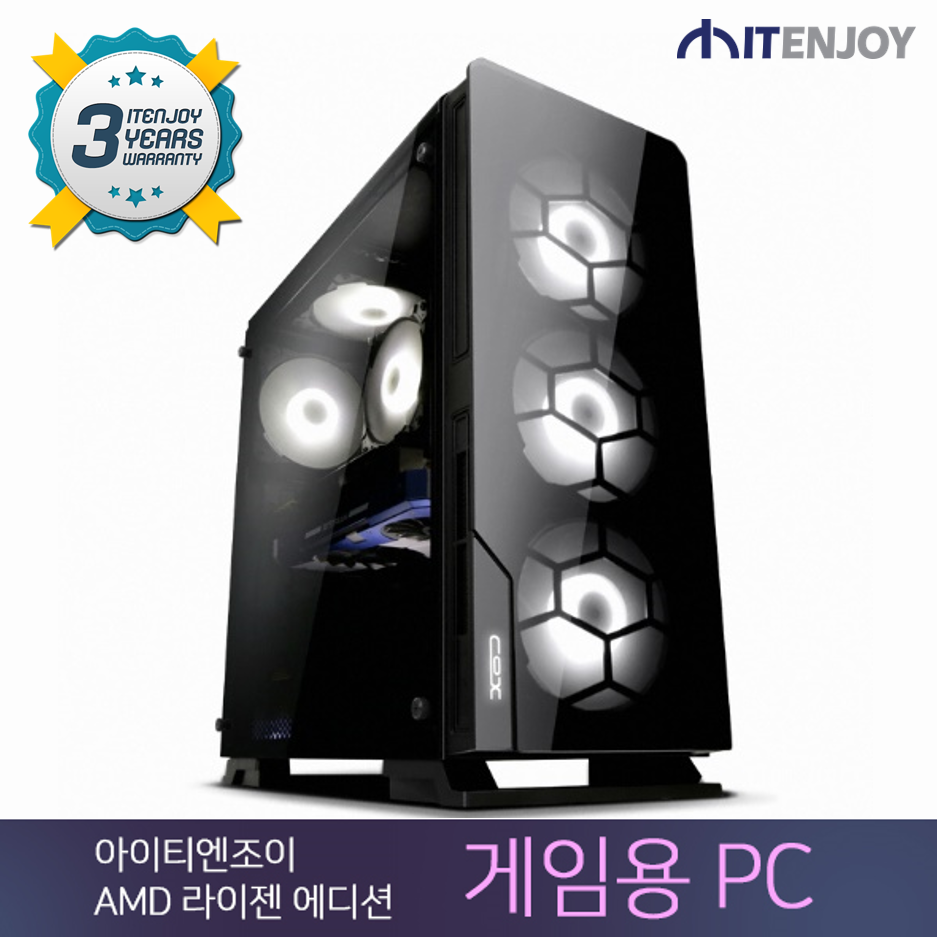 AMD 라이젠 게임용 K3574 AMD 라이젠 7 2700/16G/GTX1060/SSD/3년보증(1년무상출장AS)/윈도우 미포함