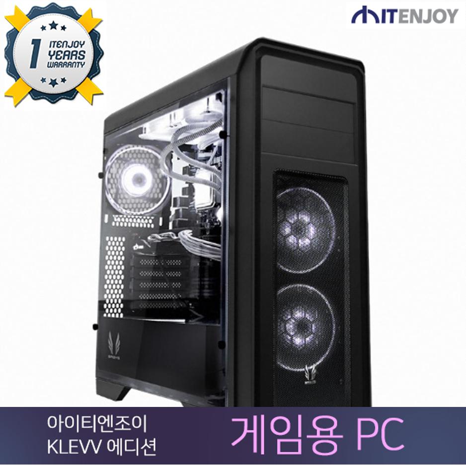 KLEVV 윈도우 7 에디션 게임용 K3588 인텔 i5 4790/16G/GTX 1060/SSD/윈도우7/1년무상출장AS