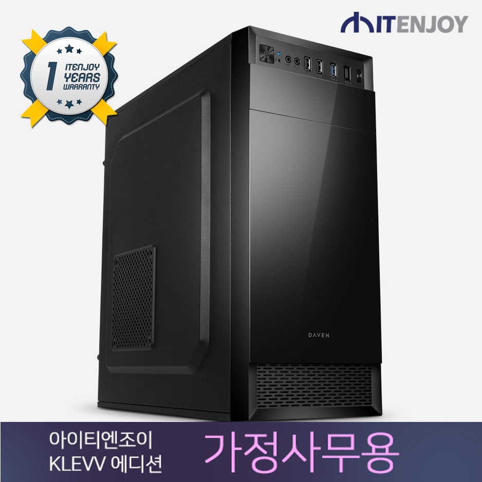 KLEVV 에디션 가정사무용 K3619 인텔 펜티엄 골드 G5400/4G/내장그래픽/SSD/3년보증(1년무상출장AS)/프리볼트/윈도우 미포함