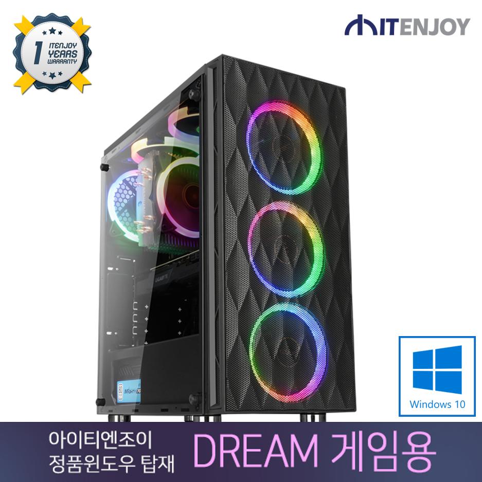 MS 정품윈도우 탑재 DREAM 게임용 K3635 인텔 i7-9700/16G/RTX 2070/SSD/윈도우10/3년보증(1년무상출장AS)