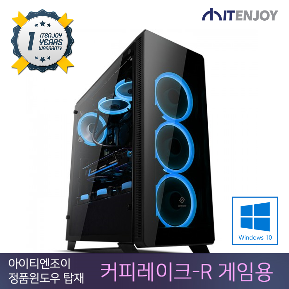 인텔 9세대 커피레이크-R 게임용 K3637 인텔 i7-9700K/16G/RTX2070/SSD/윈도우 10/3년보증(1년무상출장AS)