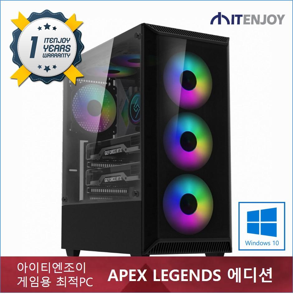 에이펙스 레전드 PC 게임용 G13764 인텔 10세대 i5-10500/16G/GTX1660 Ti/SSD/윈도우 10/3년보증(1년무상출장AS)