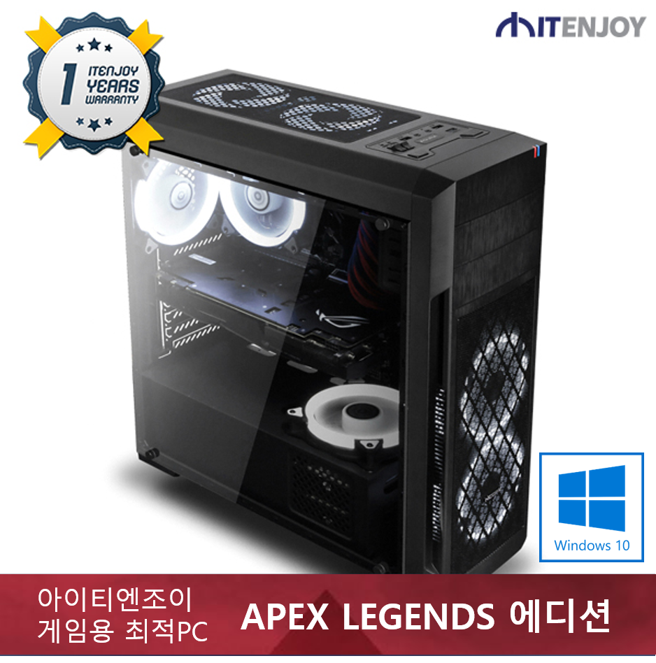 에이펙스 레전드 PC 게임용 G3765 인텔 i5-9400F/8G/GTX1660/SSD/윈도우 10/3년보증(1년무상출장AS)