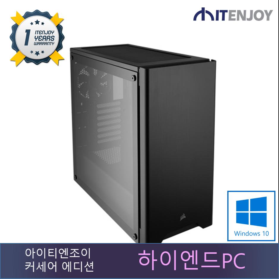 하이엔드 커세어 에디션 H3781 인텔 10세대 i7-10700K/16G/RTX 2060/SSD/윈도우10/3년보증(1년무상출장AS)