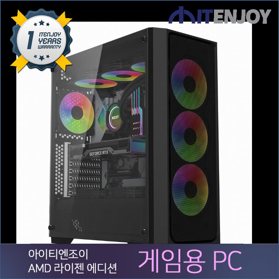 AMD 라이젠 게임용 K3783 AMD 라이젠 7 3700X/16G/RTX 2060/SSD/3년보증(1년무상출장AS)/윈도우 미포함