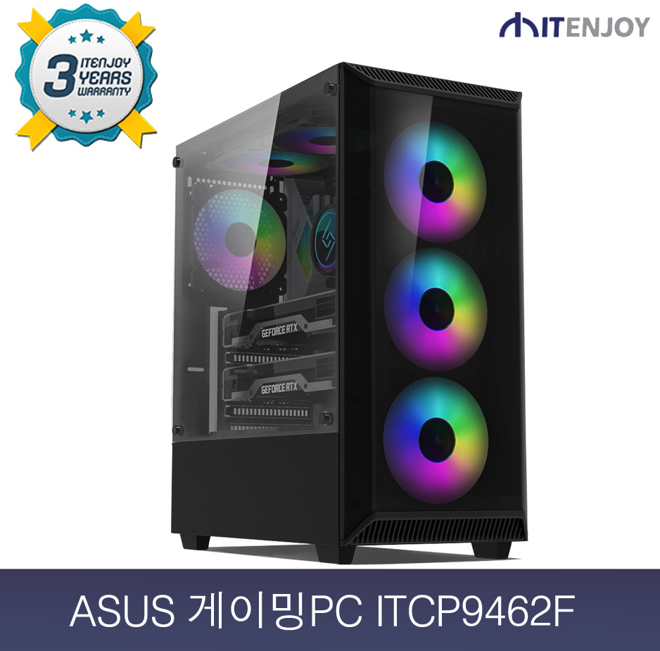 ASUS 게이밍PC ITCP9462F (인텔/i5 9400F/16G/GTX 1660/SSD240GB/3년보증/1년무상출장AS/윈도우 미포함)