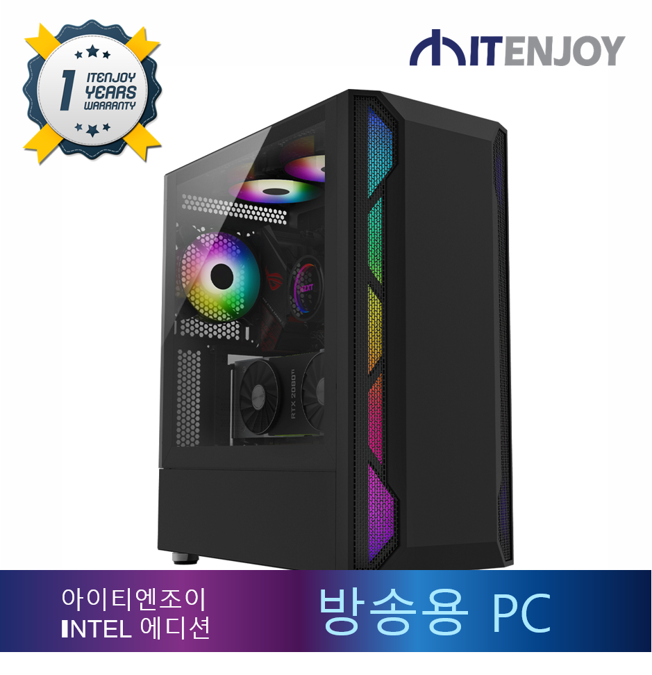 INTEL 방송용PC BC716N 4K 고화질 방송/편집 최적화 (인텔/i7 10700K/16G/GTX1650/SSD1TB/1년무상출장AS/윈도우 미포함)