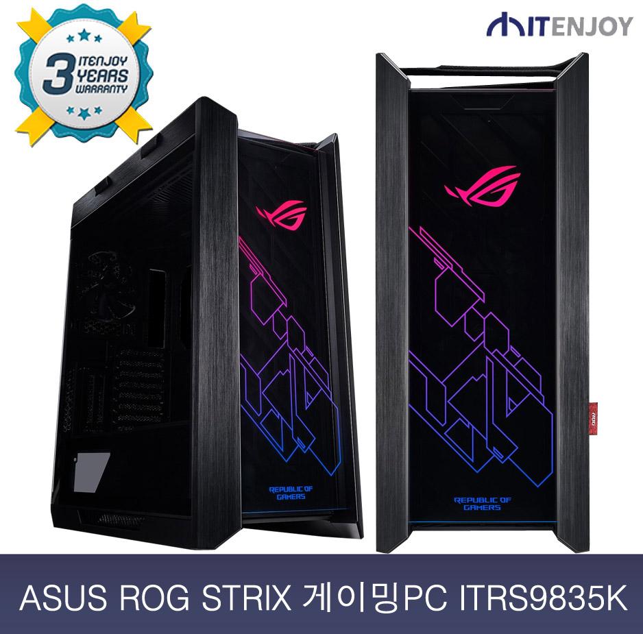 ASUS ROG STRIX 게이밍PC ITRS9835K (인텔/i9 9900KF/32G/GTX 2080 SUPER/SSD500GB/3년보증/1년무상출장AS/윈도우 미포함)
