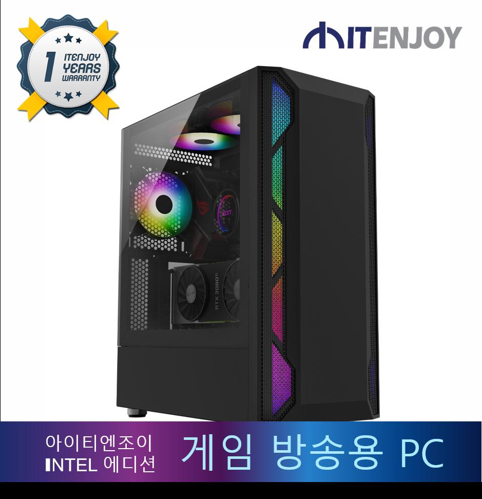 INTEL 게임방송용PC OC7328 고사양게임/영상편집용 (인텔 i7 10700K/32G/RTX2080/SSD500GB/1년무상출장AS/윈도우 미포함)