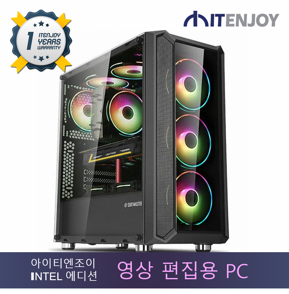 INTEL 4K 영상편집용PC CC9642 4K 영상편집용 (인텔/i9 9900K/64G/RTX2080/SSD1TB/1년무상출장AS/윈도우 미포함)