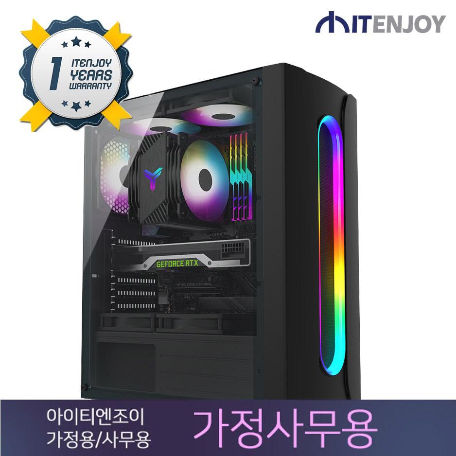 WD_BLACK GAMING PC 라이젠 프로 LOL컴 R3814 (AMD R7 PRO 4750G/16G/내장그래픽/SSD 500GB/1년무상출장AS/윈도우 미포함