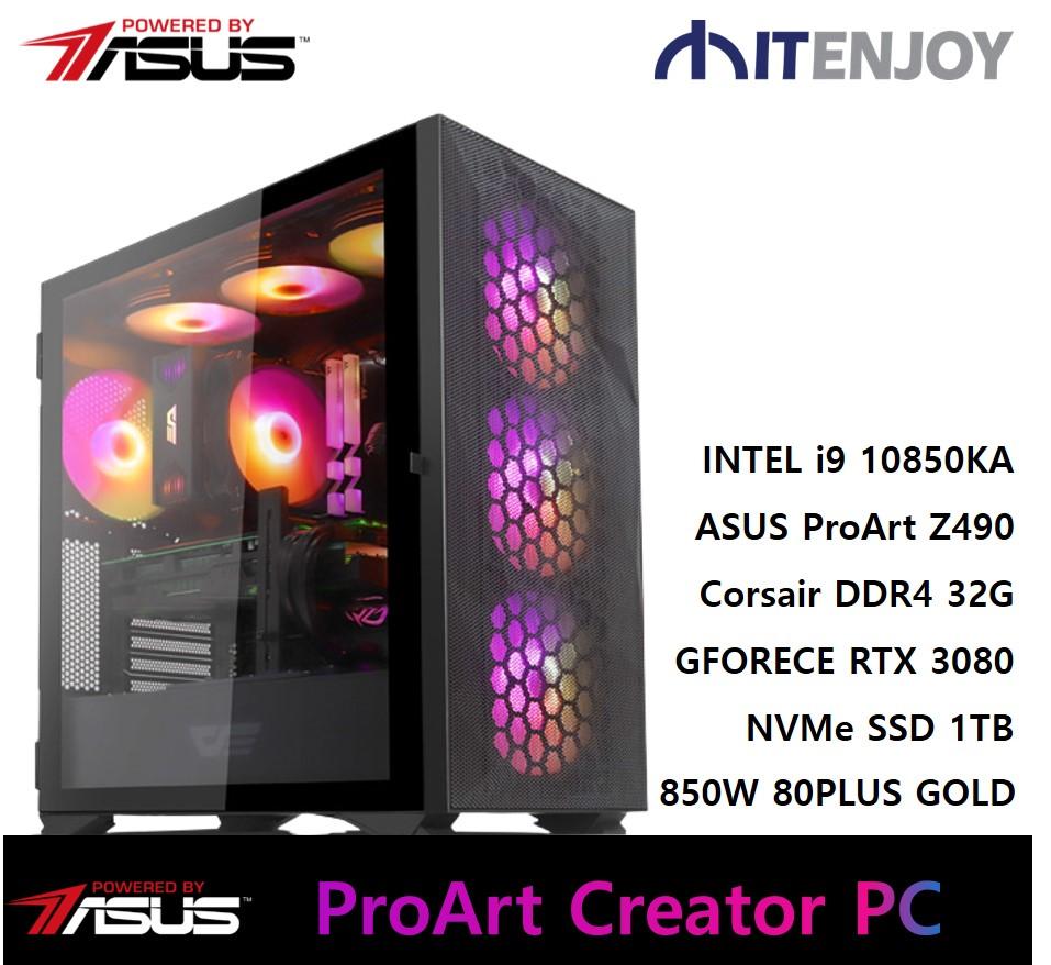 ProArt 에디션 Powered By ASUS A85328KA 인텔 10세대 i9-10850KA/32G/RTX 3080/SSD/윈도우미포함/1년무상출장AS