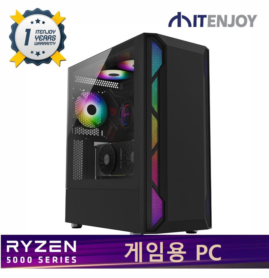 AMD 버미어 에디션 RYZEN X583239RT AMD 4세대 R5-5800X/16G/RTX 2060/SSD/윈도우미포함/1년무상출장AS