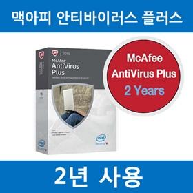 인텔시큐리티 맥아피 McAfee AntiVirus Plus (처음사용자용, 2년)