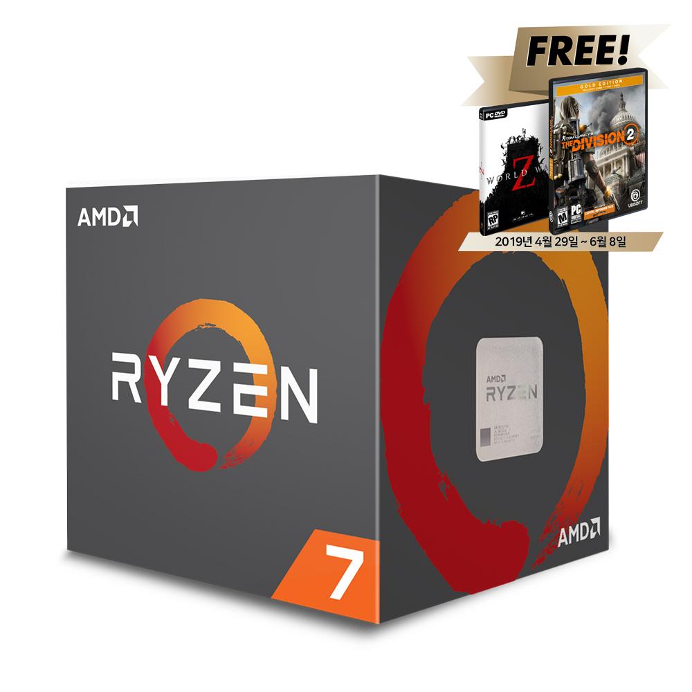 AMD 라이젠 7 2700 (피나클 릿지) (정품)