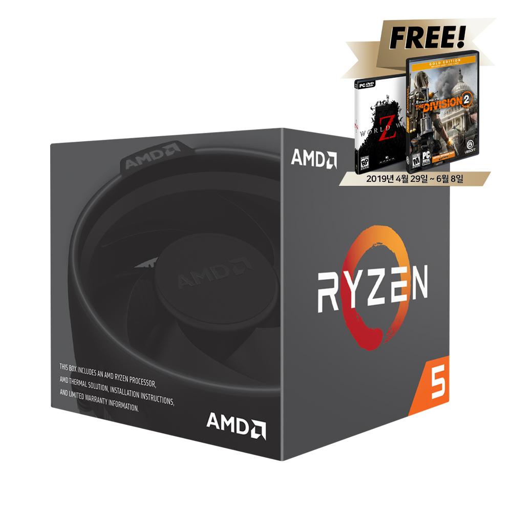 AMD 라이젠 5 2600 (피나클 릿지) (정품)
