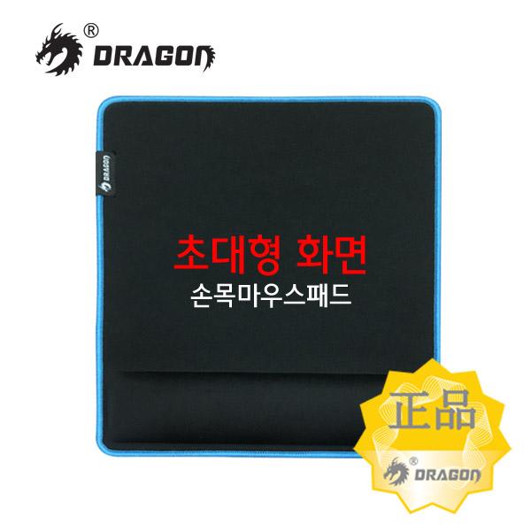 DRAGON 메모리폼 초대형 손목마우스패드 DOP-310