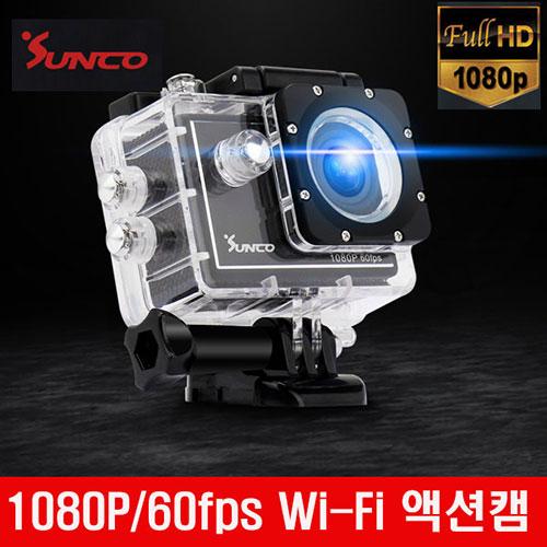 SO80 WiFi 액션캠 (단품)
